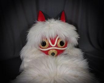 Princess Mononoke Inspired Mask, Warrior Princess Mask, Mononoke Inspired Mask, Princess Mononoke Inspired Hood, Strong Woman Geek Gift