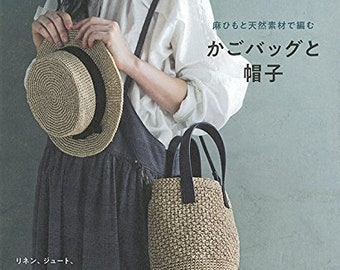 """Japanese Handicraft Book""""Weave with Hemp and Natural Materials Basket Bag and Hat""""[4529058042]"""