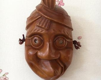 Noh Wood Mask, Japanese Wood Mask, Hyottoko Mask, Kabuki Mask, Japanese Wall Art, Asian Art, Asian Wall Hanging, Asian Decor