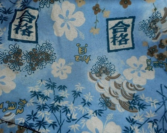 Stretchy knit fabric 60 inches wide BTY light blue Asian print light weight