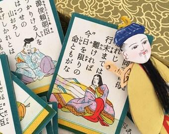 20 Vintage Japanese Geisha Cards - woodblock style printed ephemera - Japan men women playing card game - Assemblage Collage Art #0917