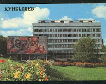 Russian Vintage Postcards  / 1 Unused Postcard Russia/The House Of Trade Union