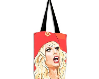 Katya Zamolodchikova Drag Race tote with lining. Superstrong, handmade, and exclusive to ThatAgnes