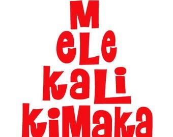 Mele Kalikimaka Christmas Tree Print