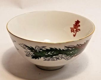 Gold-Rimmed Pedestal Rice or Soup Bowl with Dragon Design, Made in Taiwan ROC