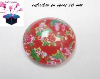 1 glass cabochon 20mm theme fabrics