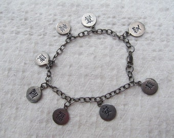 Vintage Sterling Silver Chinese American Charm Bracelet