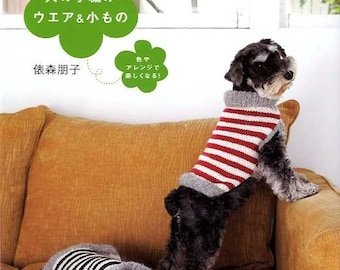 Everyday KNIT DOG Clothes Goods - Japanese Craft Book MM