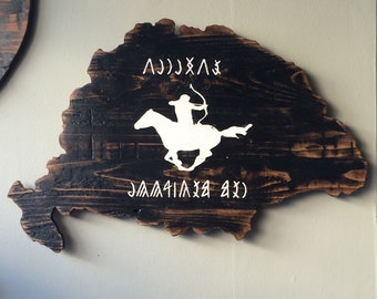 """Wooden map of """"Big Hungary"""""""