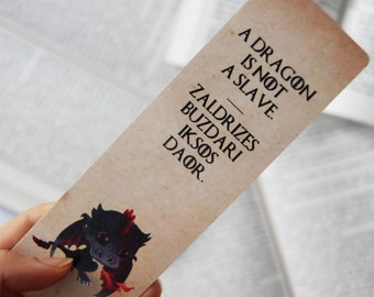 Drogon paper bookmark | A dragon is not a slave | Mother of Dragons | Dragons | Game of Thrones