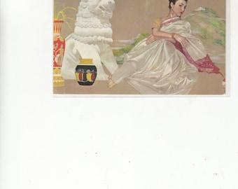 Vintage Poster Style TWA Postcard 1958 Beautiful Ceylon Woman,Native Artifacts