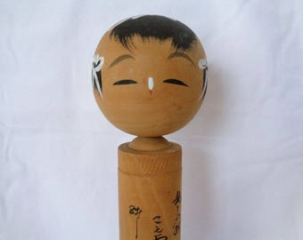 1161 : Kokeshi doll,Old Japanese Large Artistic Kokeshi doll with a traditional painting/design,signed,RARE,Handcrafted in Japan