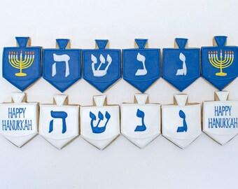 Decorated Cookies for Hanukkah - Dreidel - 1 dozen