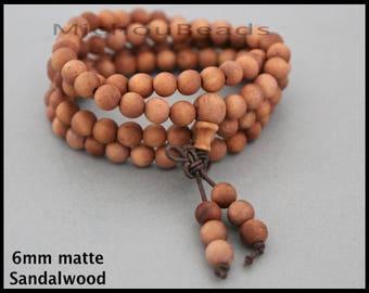 SAMPLE 5 Beads 6mm SANDALWOOD Mala Beads - Round Natural MATTE Golden Fragrant Prayer Yoga Meditation For Beaded Stretch Necklace Bracelet