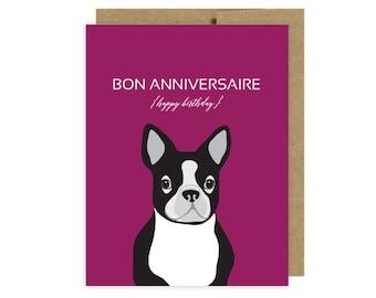 Funny Dog Birthday Cards  French Bull dog card  etsy
