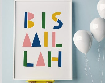 Islamic BISMILLAH kids nursery wall decor print