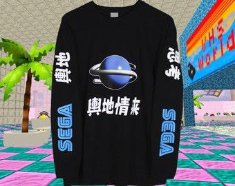 Sega Saturn Japanese Long Sleeve T Shirt