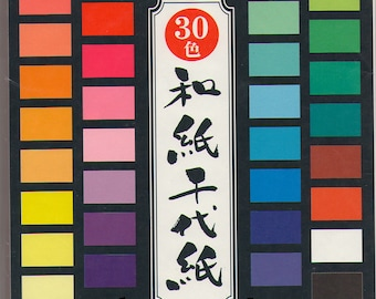 JAPANESE ORIGAMI WASHI Paper 60 Sheets 30 Colors 15cm (6 inch)