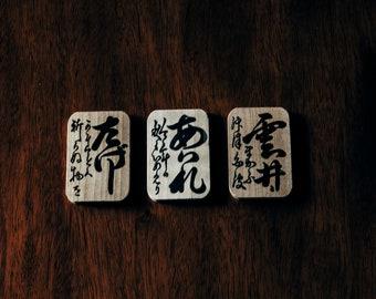3 Japanese Vintage Calligraphy Wooden Game Cards set - Karuta Hyakunin Isshu japanese poet 7