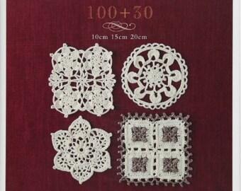 New book : Lace work floral design - Japanese crochet motif book