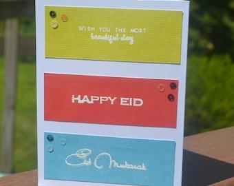 Islamic greeting card, Eid Card, Happy Eid card, Duaa card, Eid Mubarak, Eid Fitr, Eid Adha, Islamic Celebration, Ramadan
