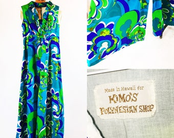 Vintage 1960s Hawaiian Kimo's Polynesian Shop Palazzo Pants Jumpsuit