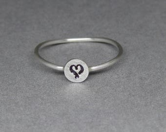 Sterling silver - heart ring - love ring - promise ring - I love you ring - ring for her - Valentines day ring - you're in my heart ring
