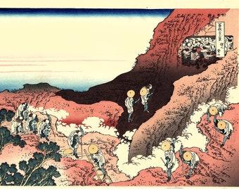 """Japanese Ukiyo-e Woodblock print, Hokusai, """" Climbing on Fuji"""""""