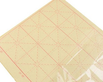 Free Shipping Chinese Calligraphy Material 24.5x37cm Rough Yuanshu (Bamboo Fiber) Grid Practice Paper Rice - 12 Grid - 38 Sheets - 0007YS