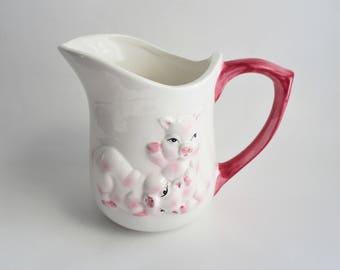 Vintage Pig Pitcher KMC White Pink 1 1/2 Quart Whimsical Kitchen Decor