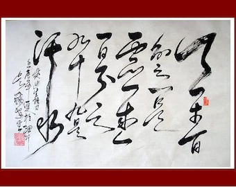 CHINESE CALLIGRAPHY  ---    Genius is one percent inspiration and ninety - nine percent perspiration.