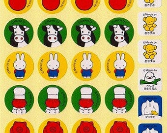 Miffy Stickers - Style 9 - Small Schedule Planner Stickers - Reference A6342