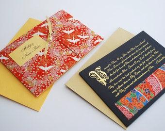 Nawruz cards   Bahai greeting cards (Japanese paper)   Bahai gifts