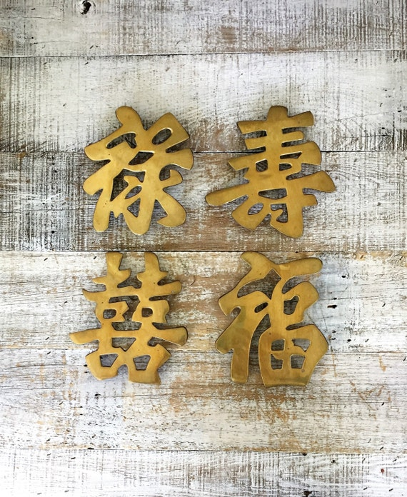 Chinese Character Brass Chinese Character Wall Hangings Brass