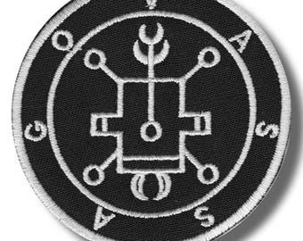 Sigil of Vassago - embroidered patch, 8x8 cm