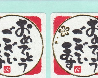 Omedetou Gozaimasu Paper Stickers - Congratulations - 6 Peel Off Stickers - Reference A3756-57A5885-86