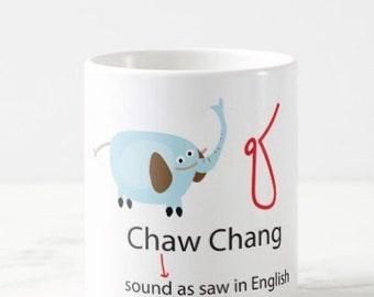 cute cartoon Thai alphabet Elephant mug