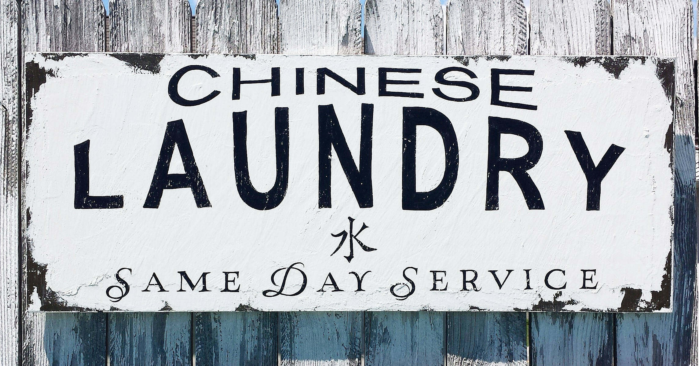Laundry Sign Vintage Laundry Room Sign Business Sign Vintage Advertising Sign