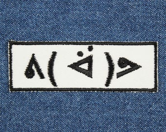 "Strolling Happy Gary Patch – 1"" x 3"" Emoji Patch – Patches for Jackets – Backpack Patches – Patches for Jeans – Gifts Under 10 – Meme Patch"