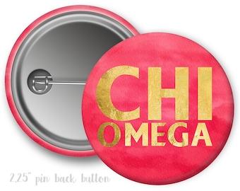 """ChiO Chi Omega Watercolor Faux Foil Single or Bulk 2.25"""" Pinback Button"""