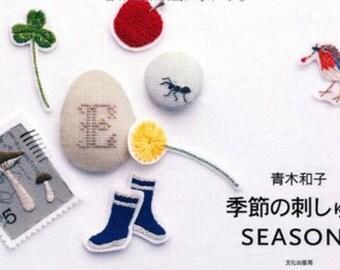 Kazuko Aoki Seasonal Embroidery Japanese Craft Books How to Cross Stitch Free stitch Kazuko Aoki design
