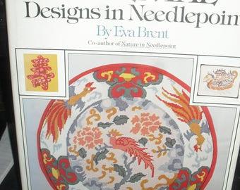 Oriental Designs in Needlepoint - hard Cover Book - Eva Brant - 1979