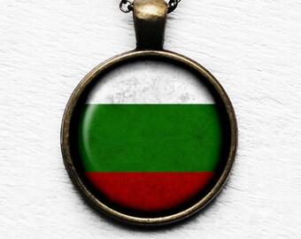 Bulgaria Bulgarian Flag Pendant & Necklace