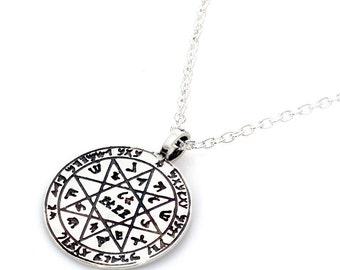 SAFE KEEPER amulet,kabala,judaica,art,gifts,silver,collections,ethnic,pendants,asiyadesign