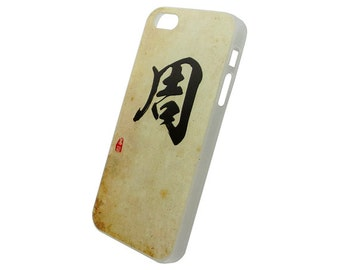 Chinese Calligraphy Surname Zhou Chow Hard Case for iPhone SE 5s 5 4s 4