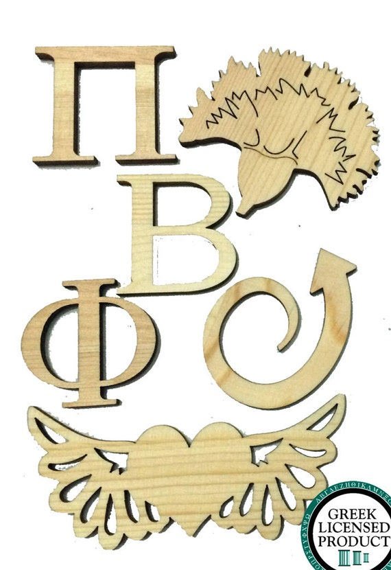 Pi Beta Phi Wood Cut Outs For Sorority Crafts And Gifts Letters
