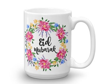 Wonderful Board Eid Al-Fitr Decorations - il_340x270  Graphic_756436 .jpg?version\u003d0