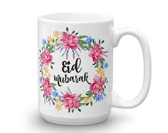 Best Jordan Eid Al-Fitr Decorations - il_340x270  Perfect Image Reference_522035 .jpg?version\u003d0