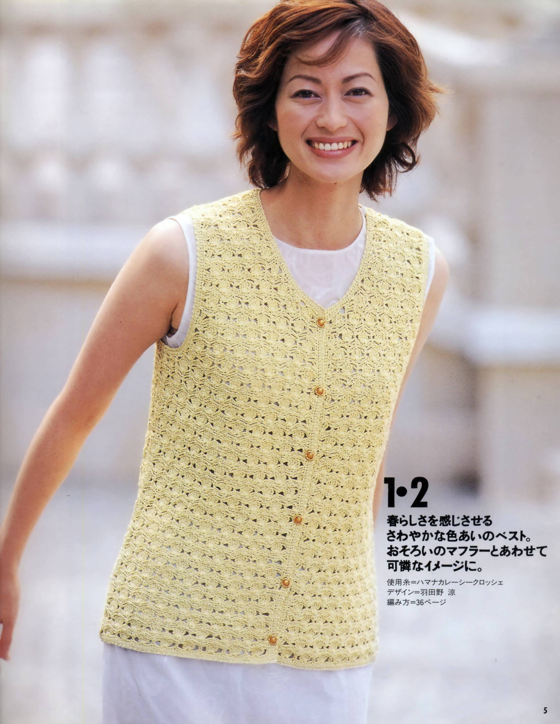 Fine Crochet Clothing Patterns Inspiration - Sewing Pattern for ...