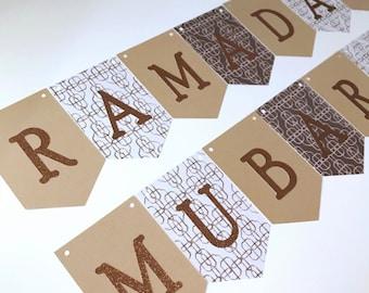 Ramadan Mubarak, Ramadan, Ramadan Banner, Ramadan Decor